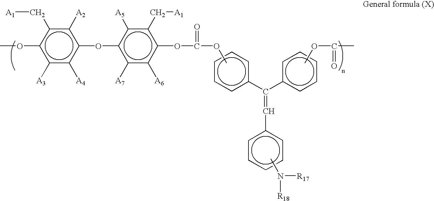 Figure US07348113-20080325-C00066