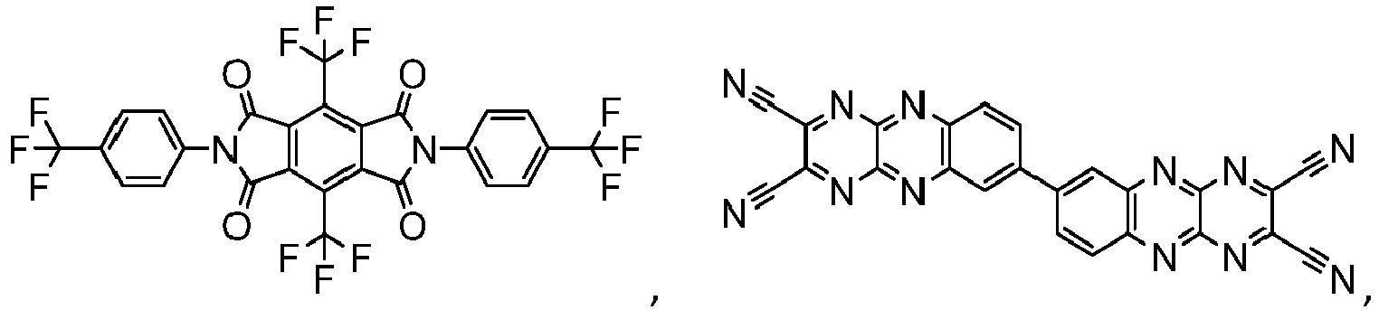 Figure imgb0121