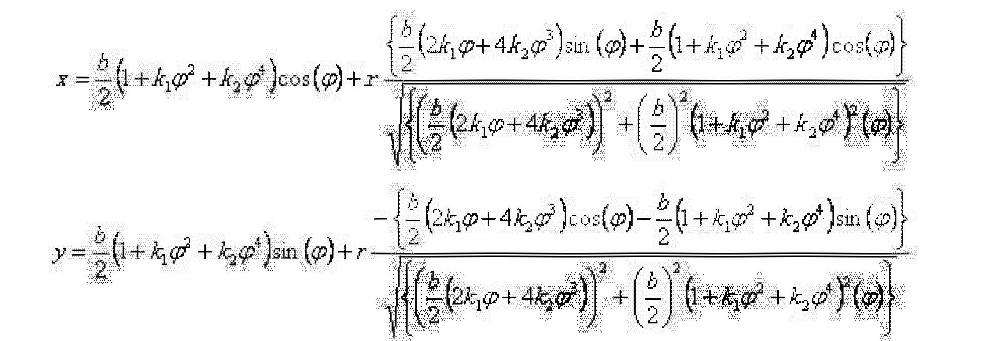 Figure CN102141113BC00021