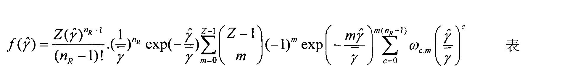 Figure CN103560987AD00052
