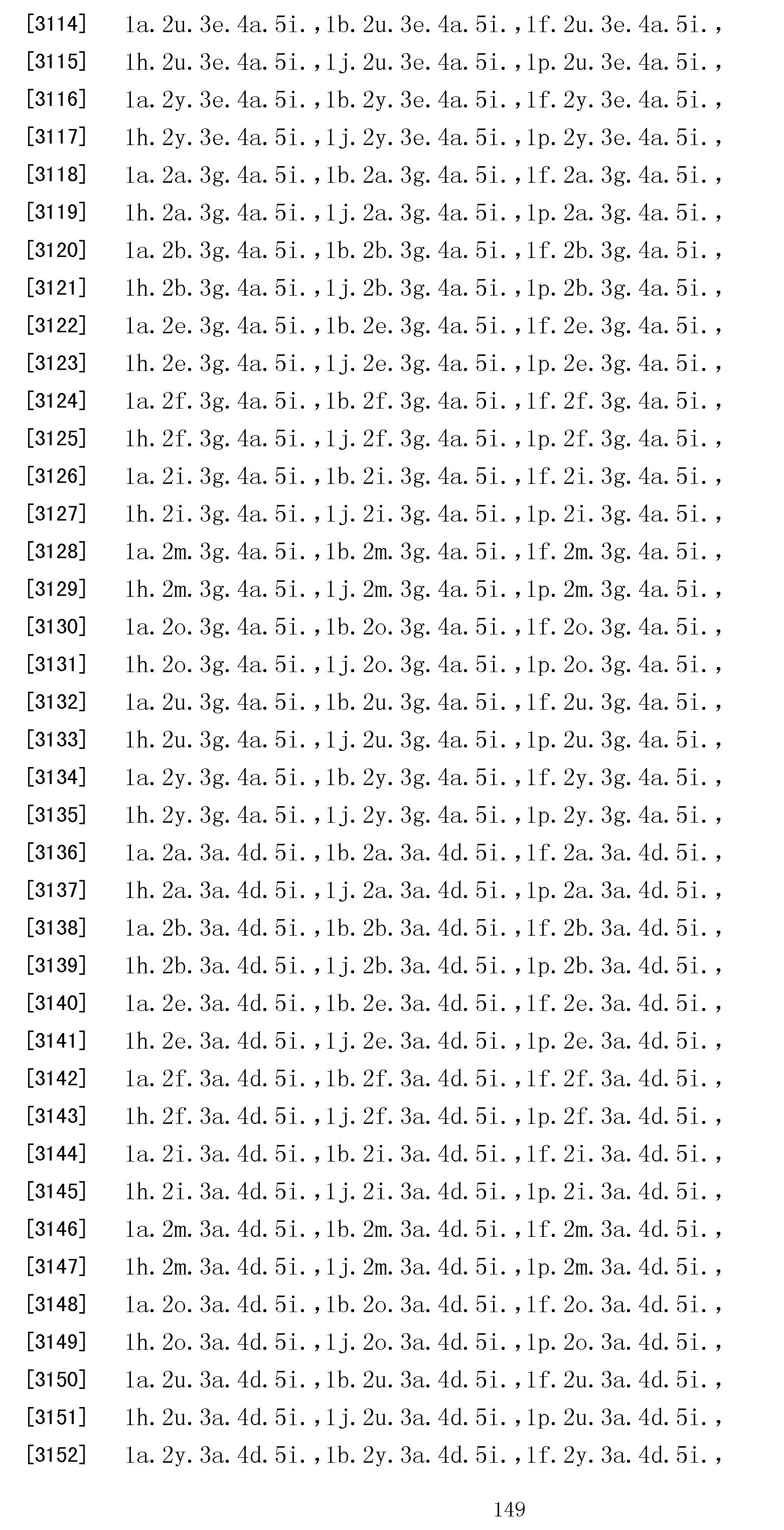 Figure CN101490023BD01491