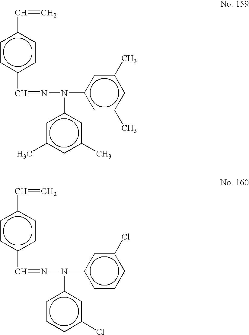 Figure US20070059619A1-20070315-C00050