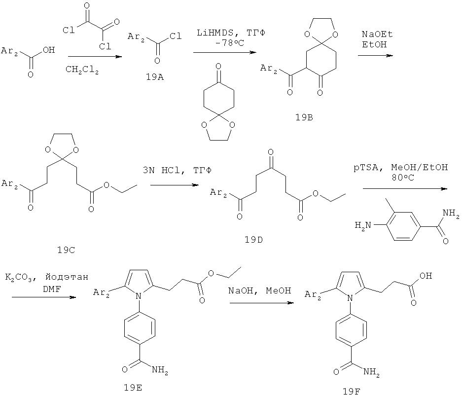 Figure 00000044