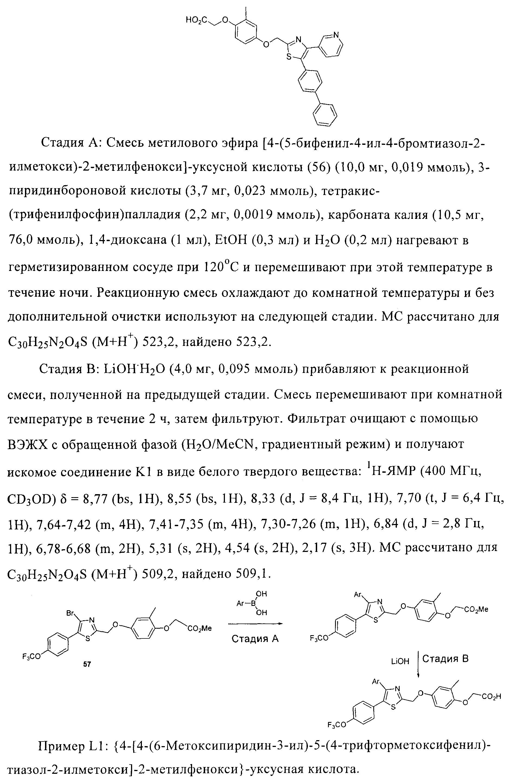 Figure 00000083