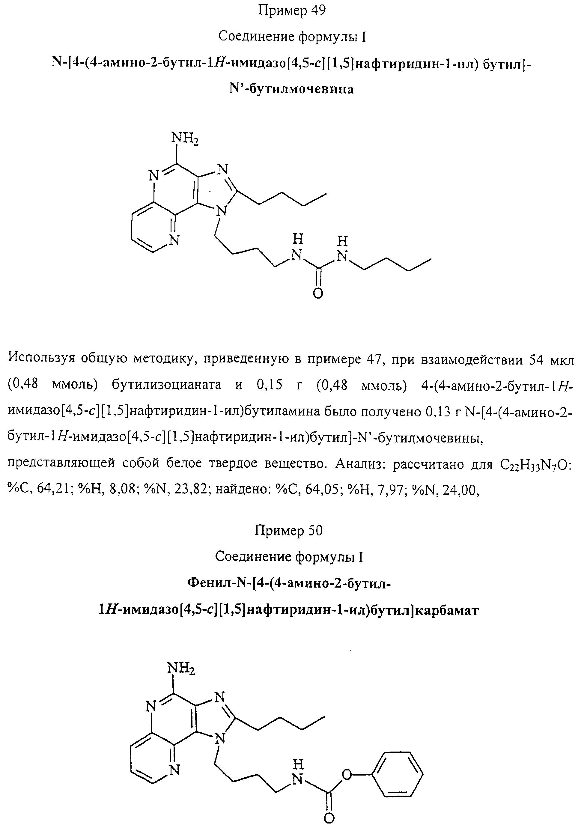 Figure 00000062