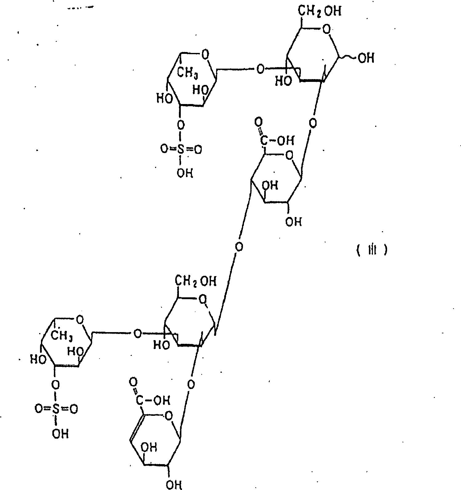 DE69736110T2 - Use of fucoidan - Google Patents