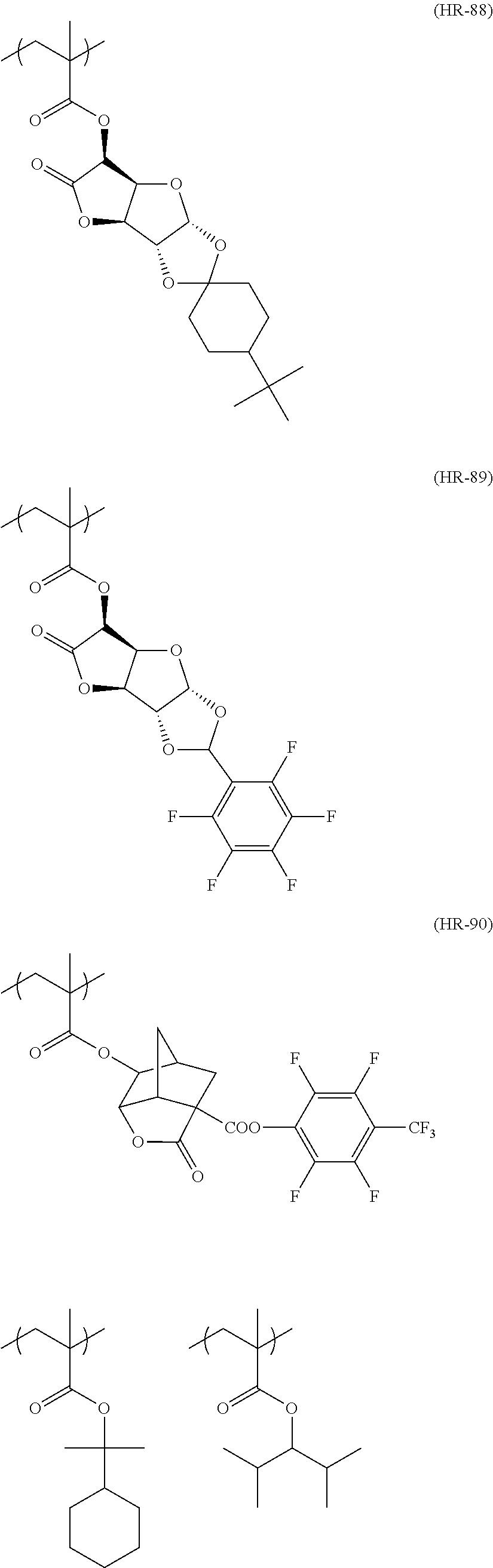 Figure US08404427-20130326-C00175