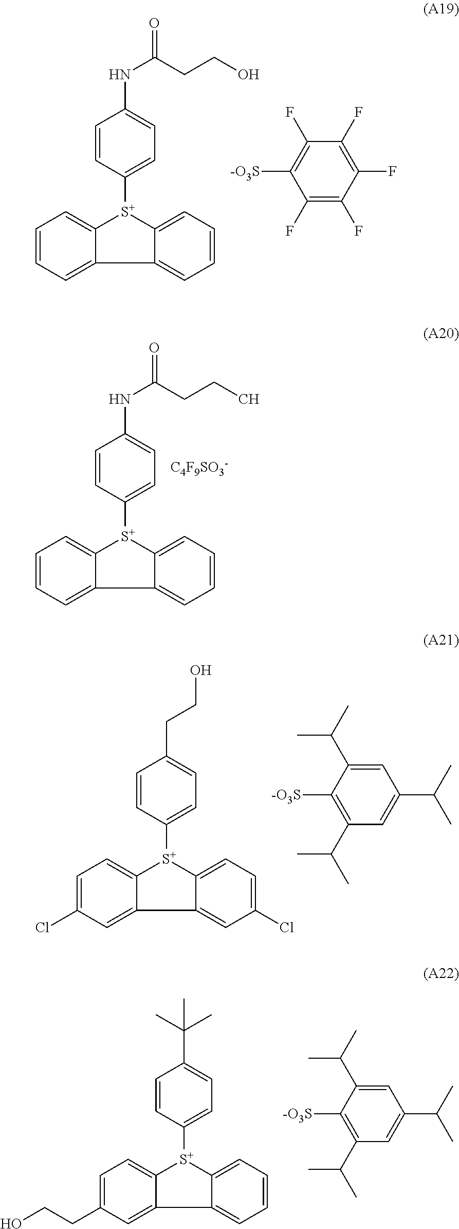 Figure US20110183258A1-20110728-C00025