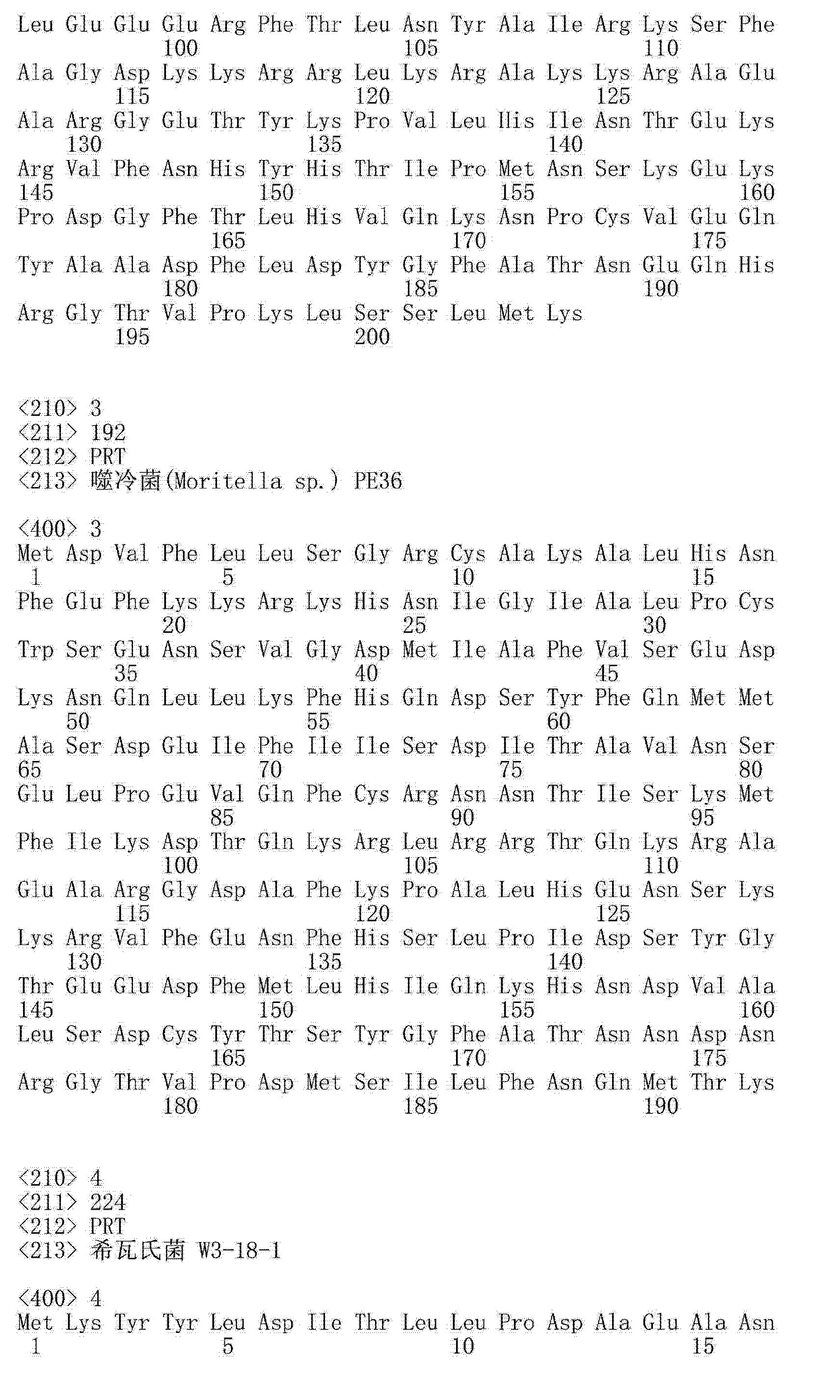 Figure CN103038338AD00411