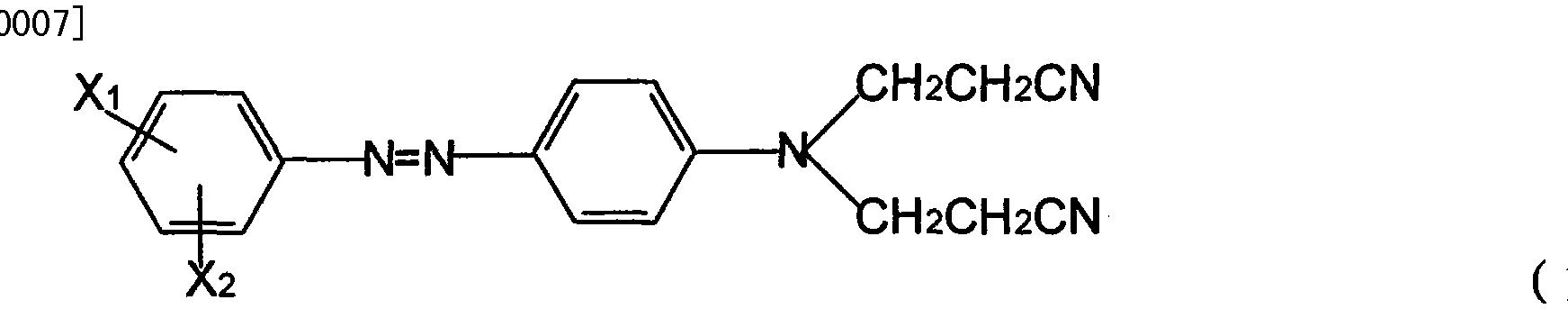 Figure CN101760045BD00061