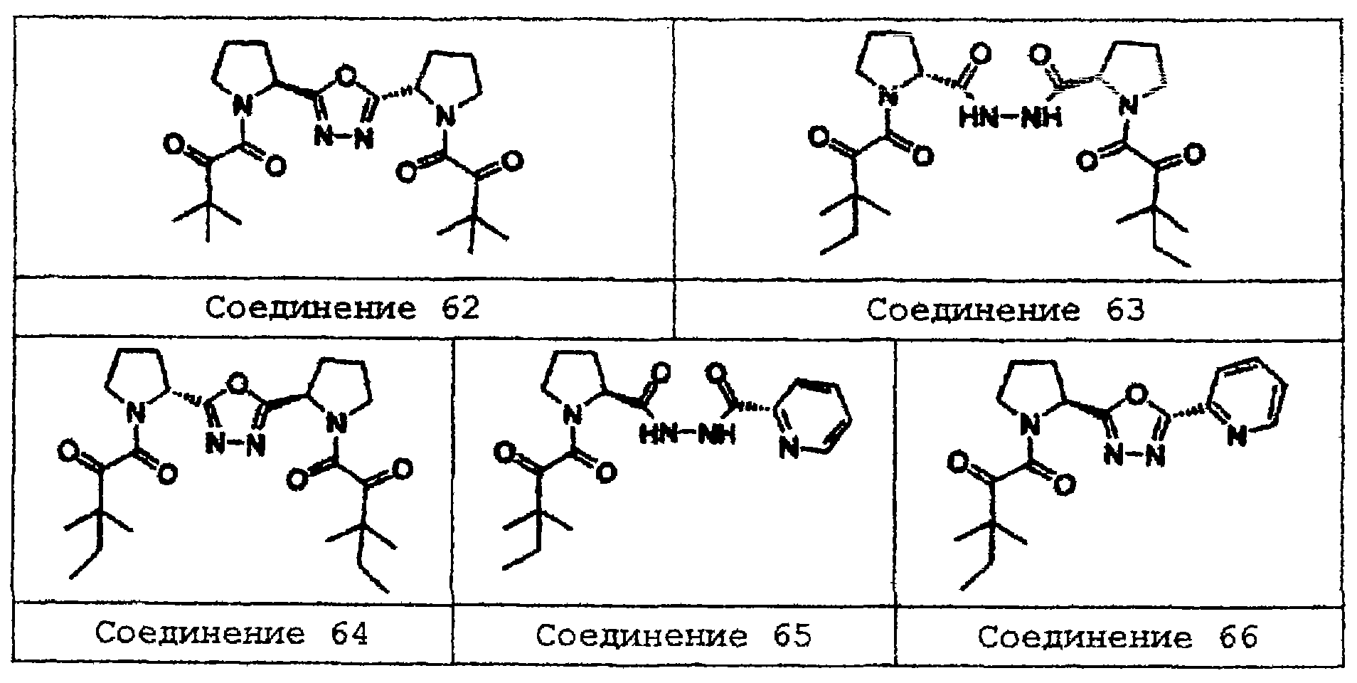 Figure 00000200
