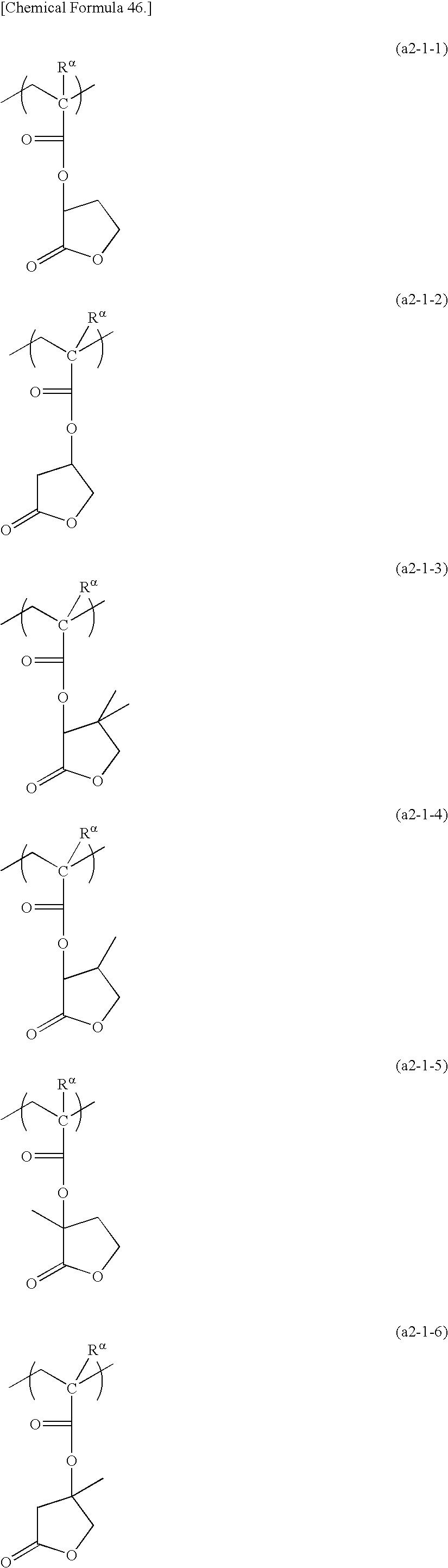 Figure US20100196821A1-20100805-C00067