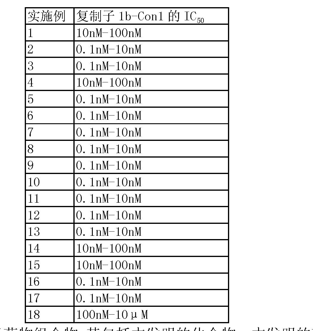 Figure CN102264737AD00611