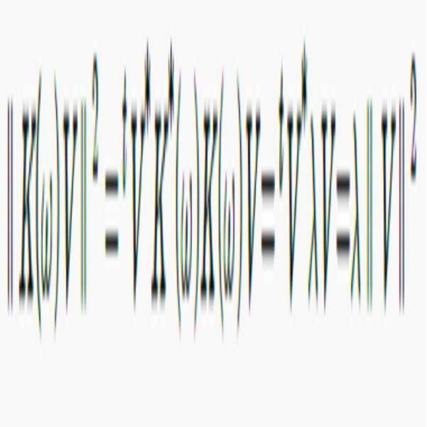 Figure 112018045650632-pat00012