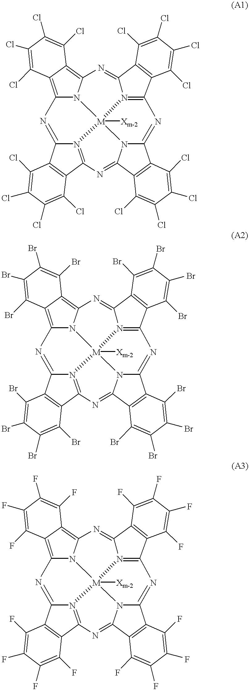 Figure US06852809-20050208-C00002
