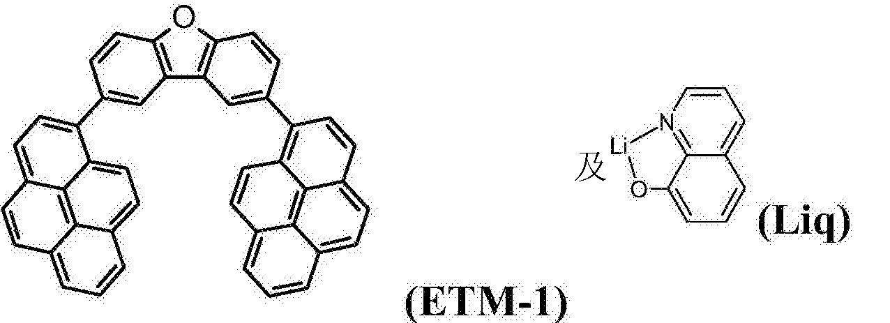 Figure CN105993083BD00643