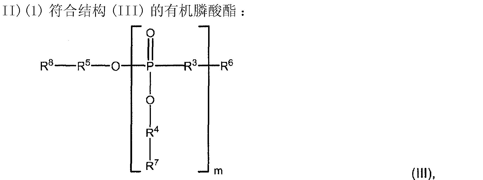 Figure CN101466538BC00032