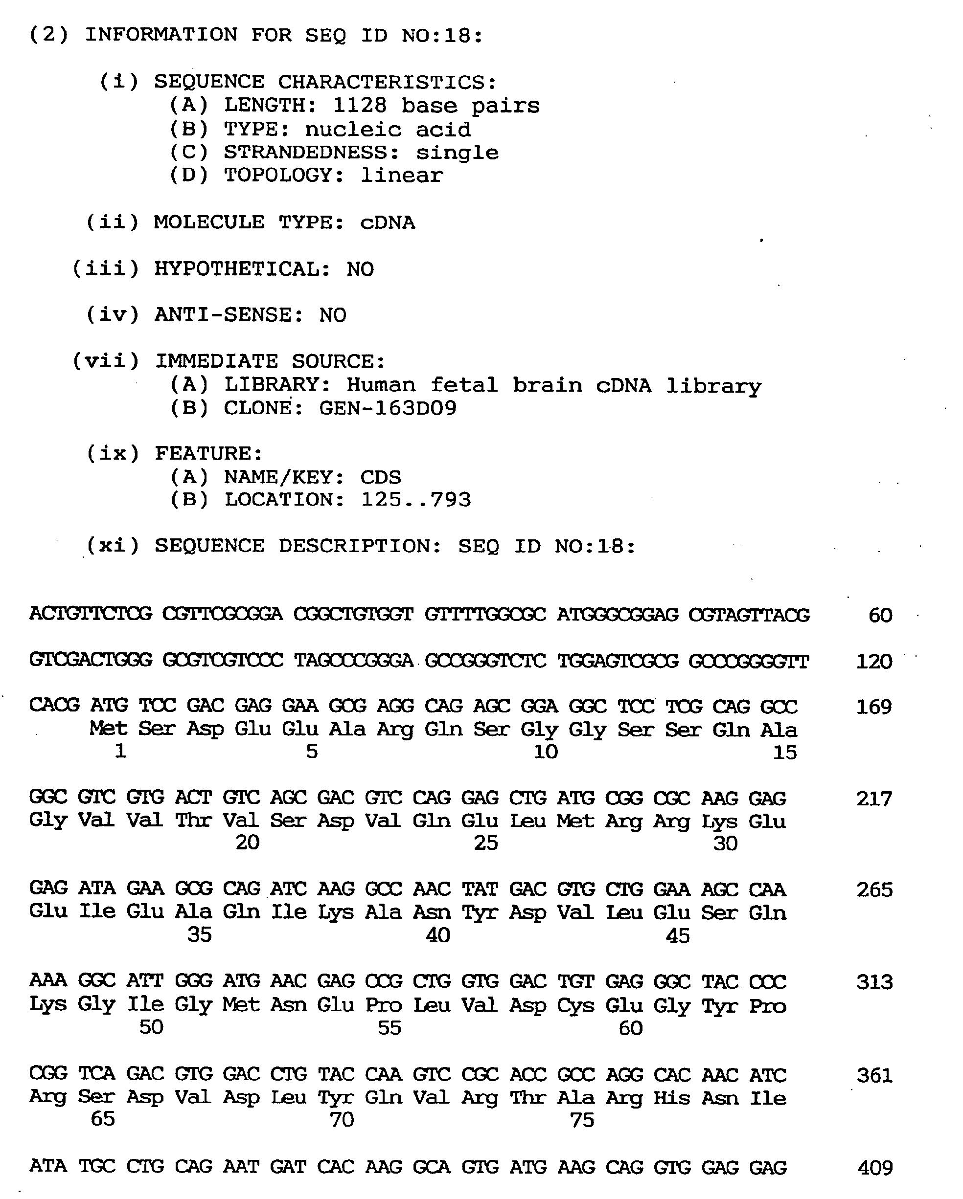 Figure 01250001