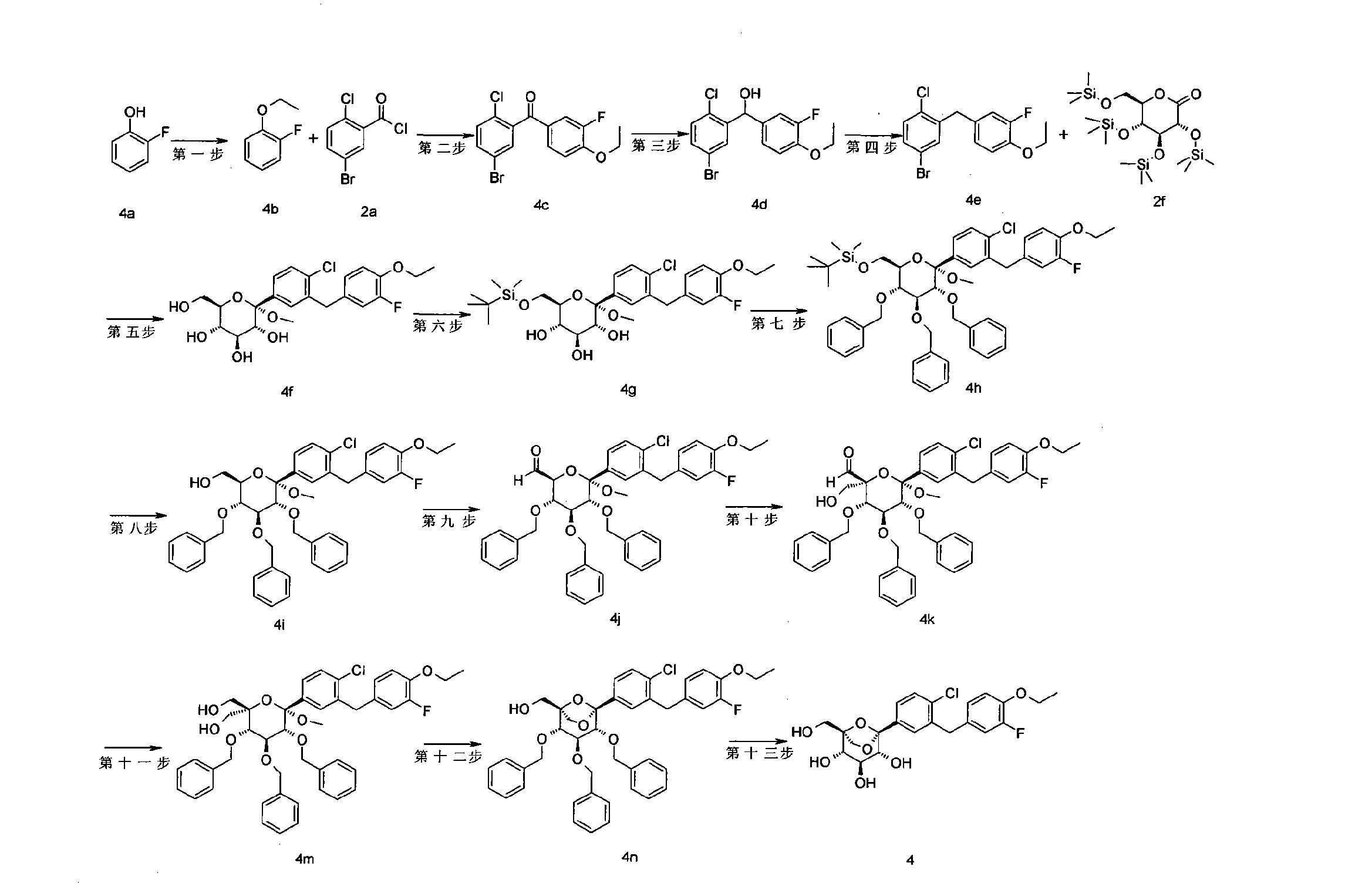 Figure CN102372722AD00312
