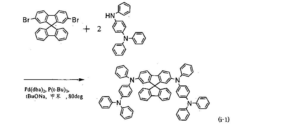 Figure CN103641726BD00591
