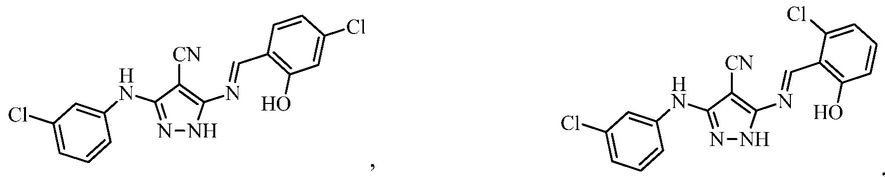 Figure imgf000168_0004