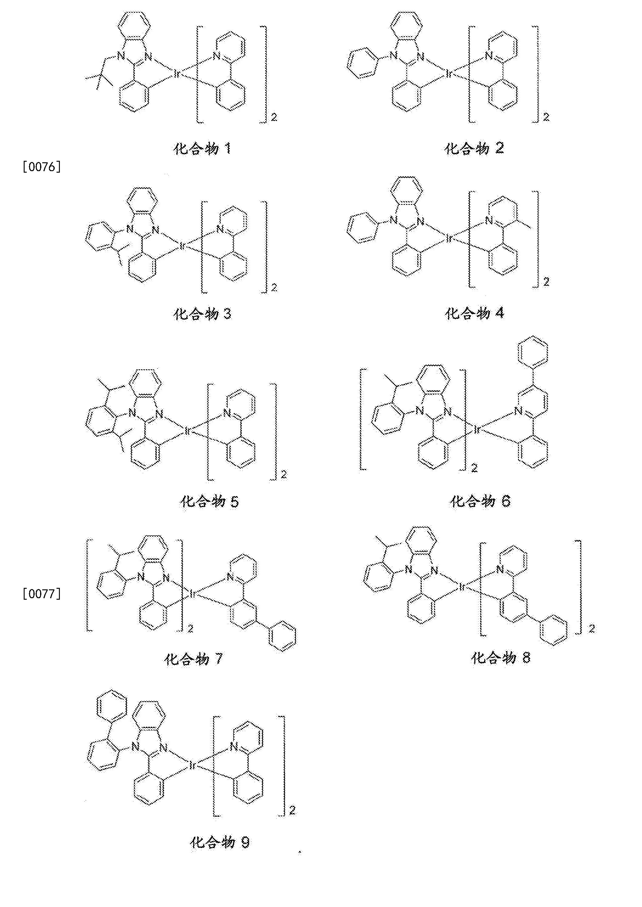 Figure CN103396455BD00251