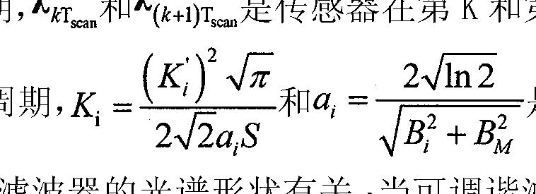 Figure CN101267254BC00054