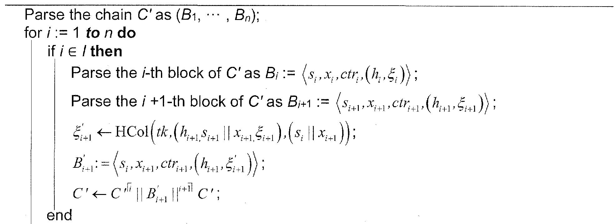 WO2017202758A1 - Multiple-link cryptologic blockchain