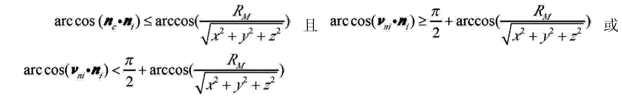 Figure CN103076017AC00041