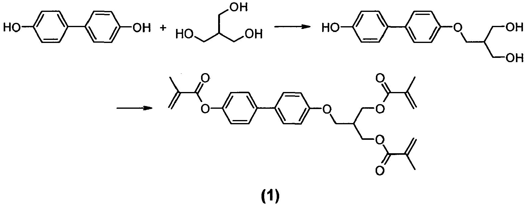 Figure imgb0630