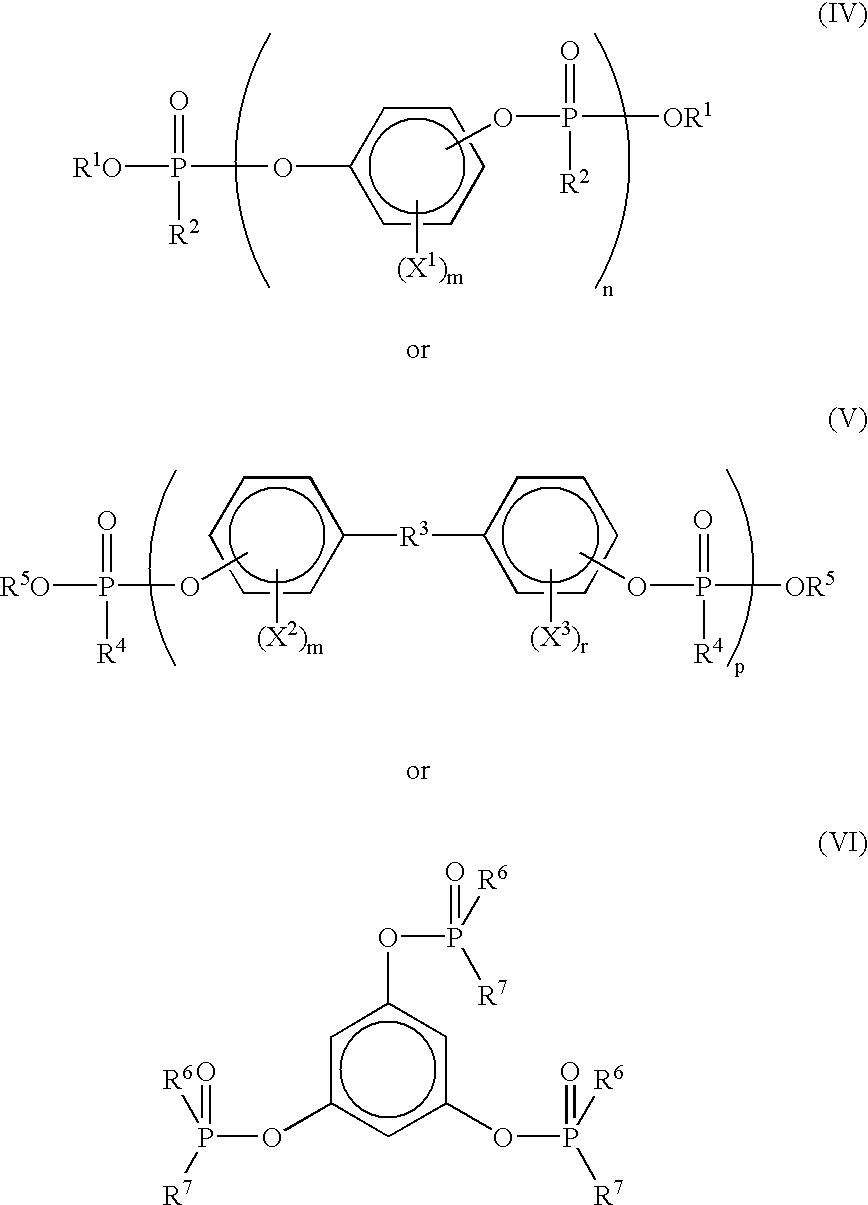 Figure US06583205-20030624-C00004