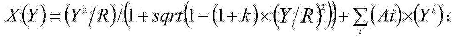 Figure CN105572844BD00111