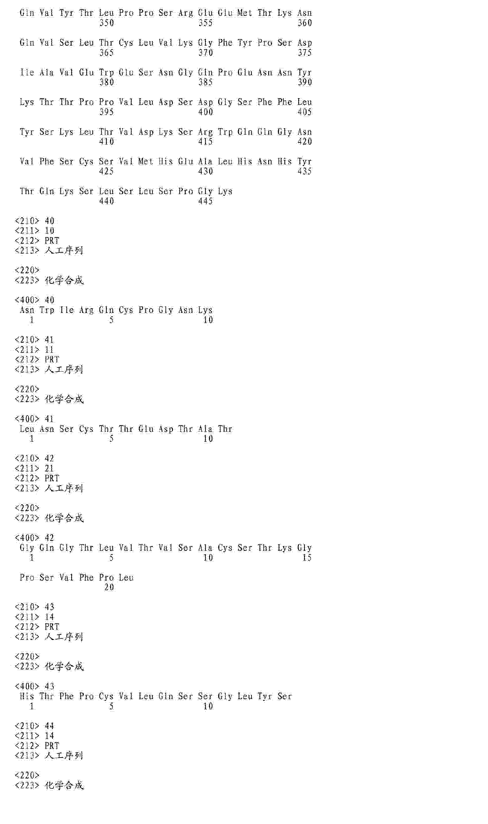 Figure CN103068406AD00841