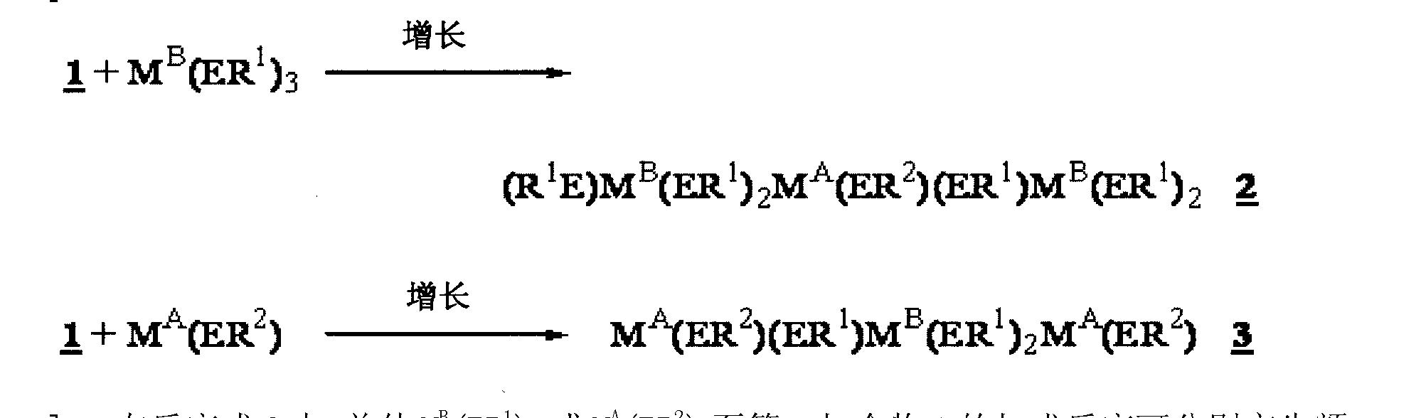 Figure CN102471360AD00342