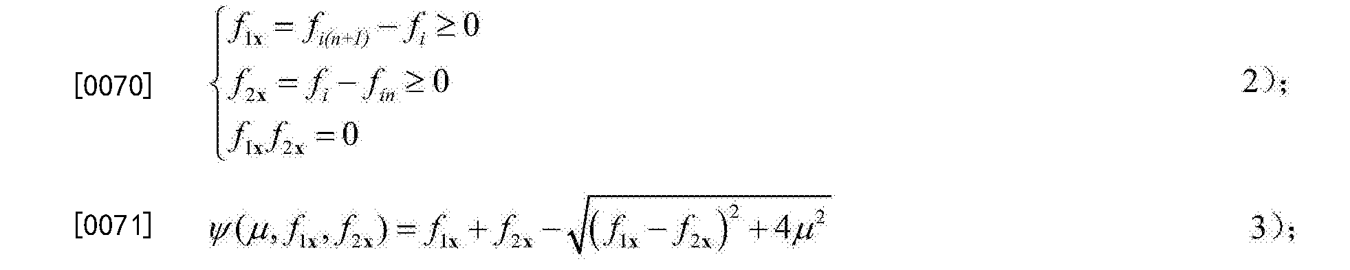 Figure CN104319780BD00101