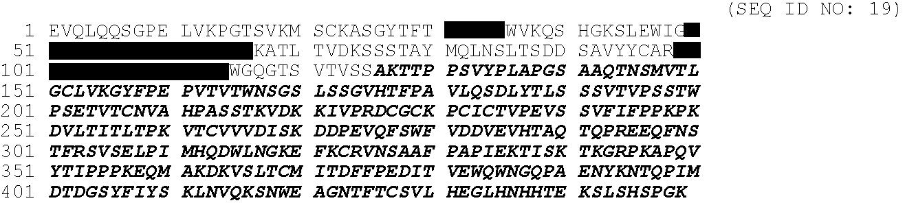 Figure US20090304713A1-20091210-C00004