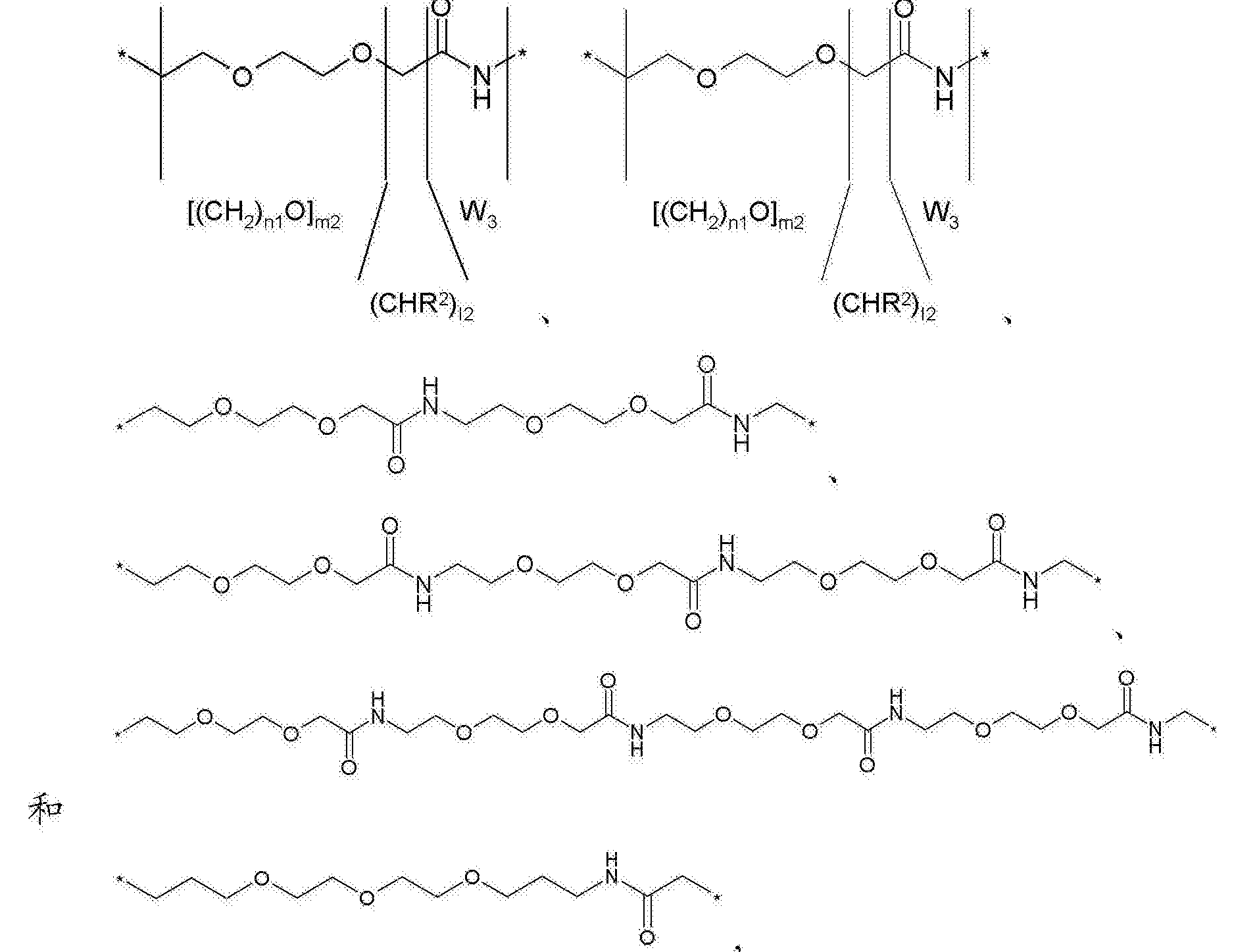 Figure CN103002918BD00341