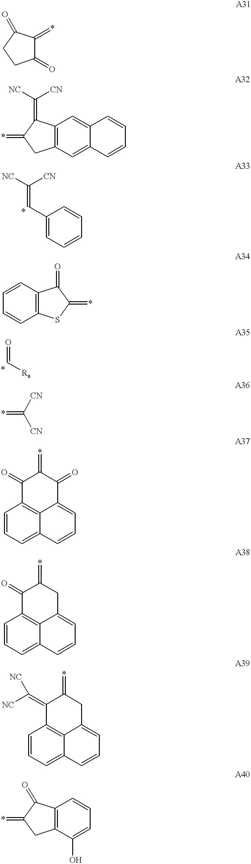 Figure US06267913-20010731-C00016