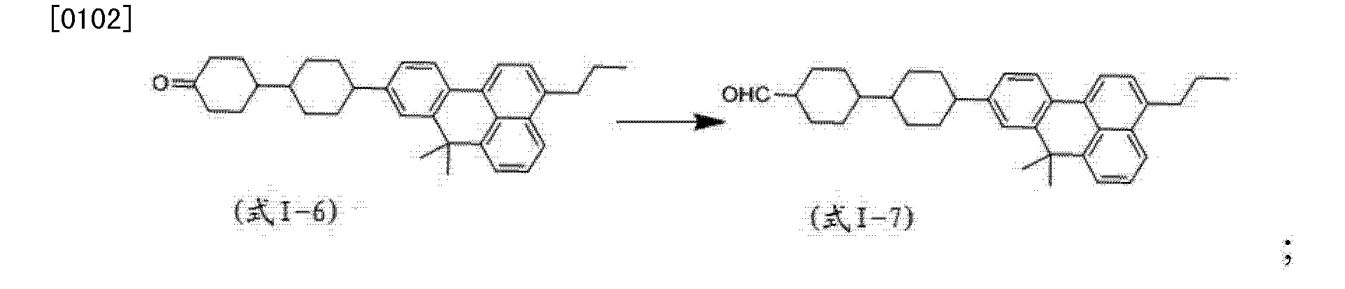 Figure CN104496742AD00171