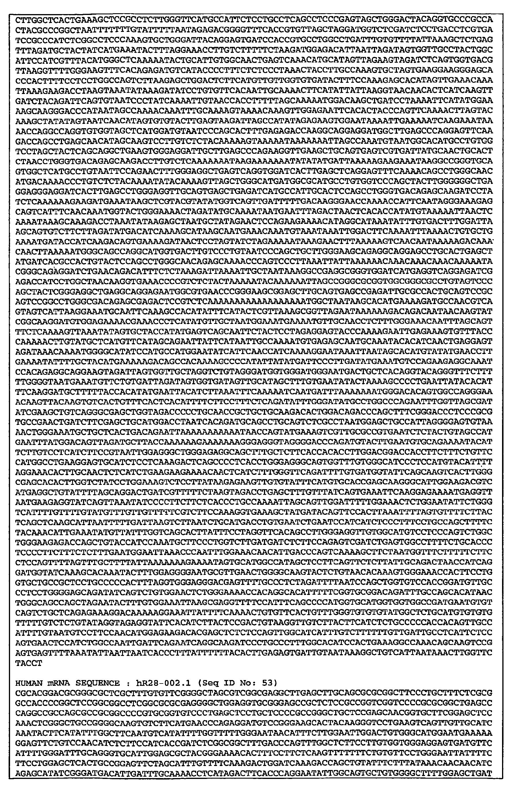 Figure imgb0151