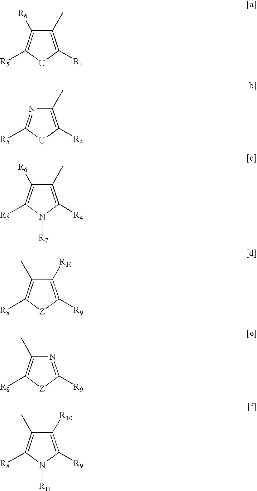 Figure US07572560-20090811-C00007