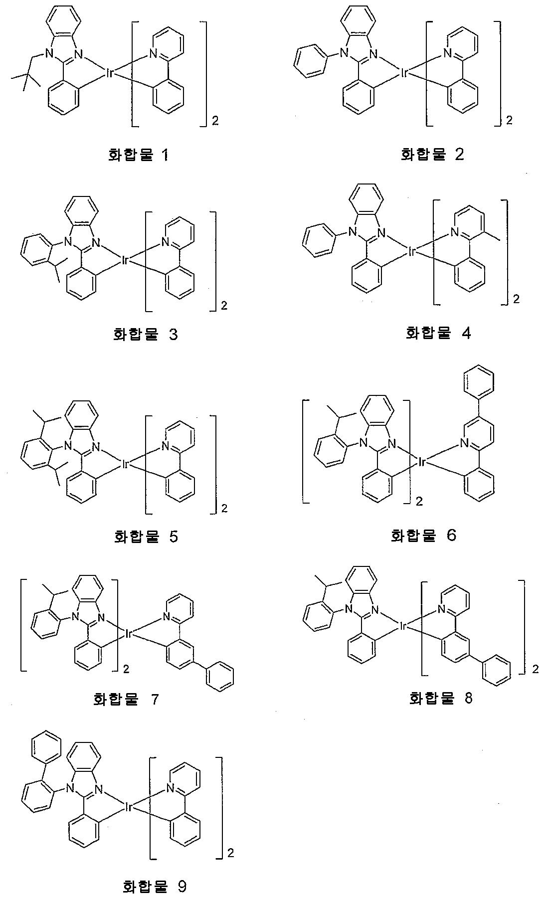 Figure 112011041668089-pct00021