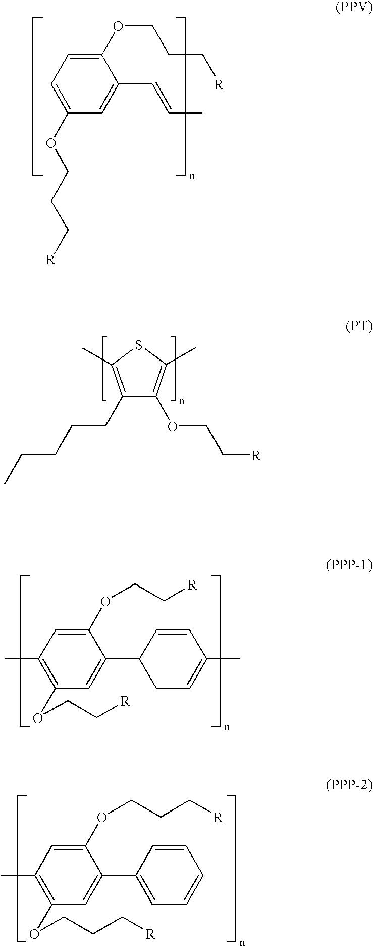 Figure US20020064683A1-20020530-C00007