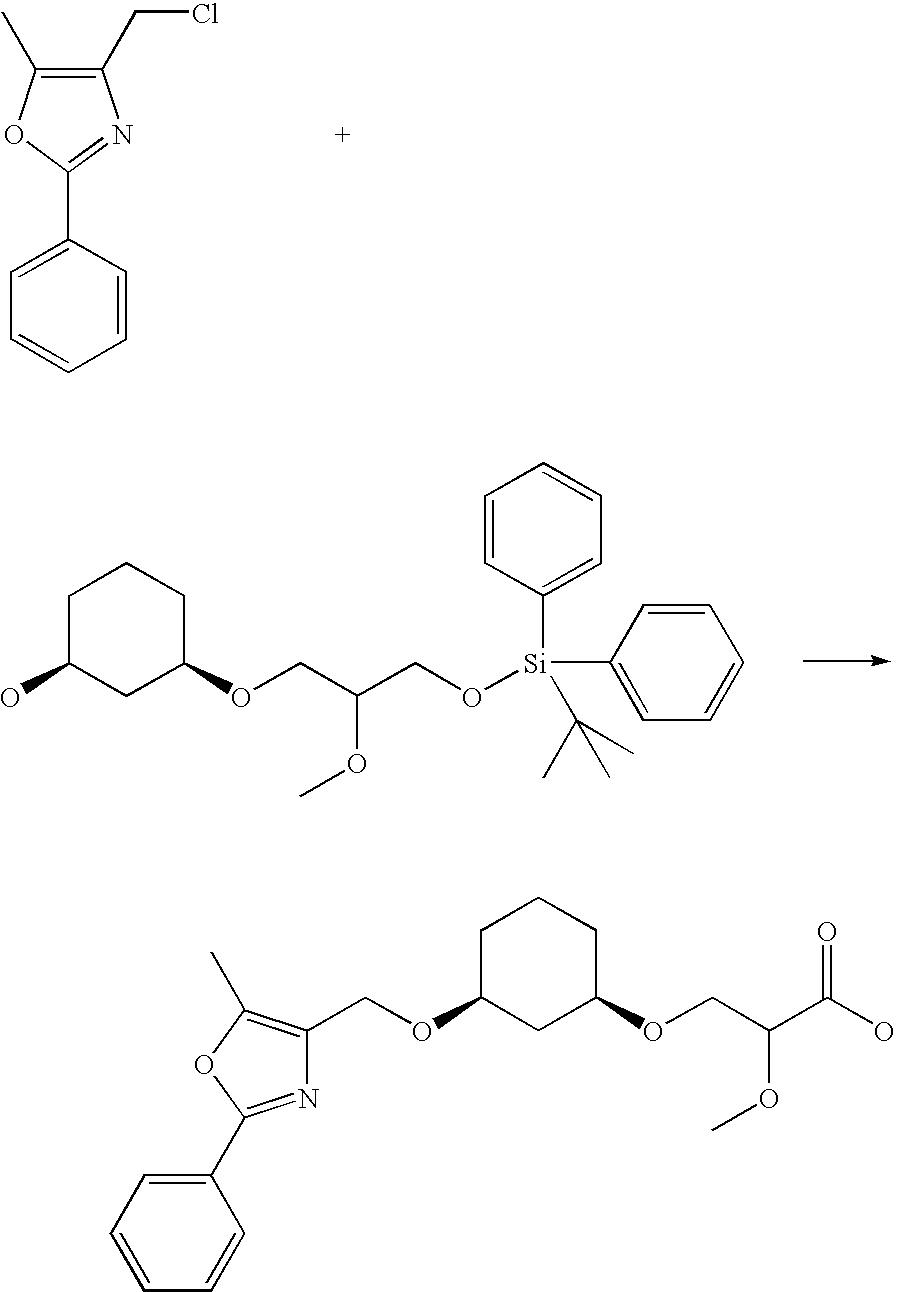 Figure US20080167354A1-20080710-C00130