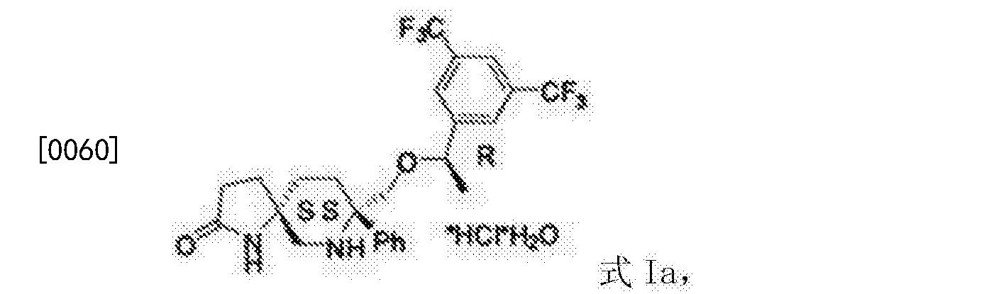 Figure CN106866669AD00092