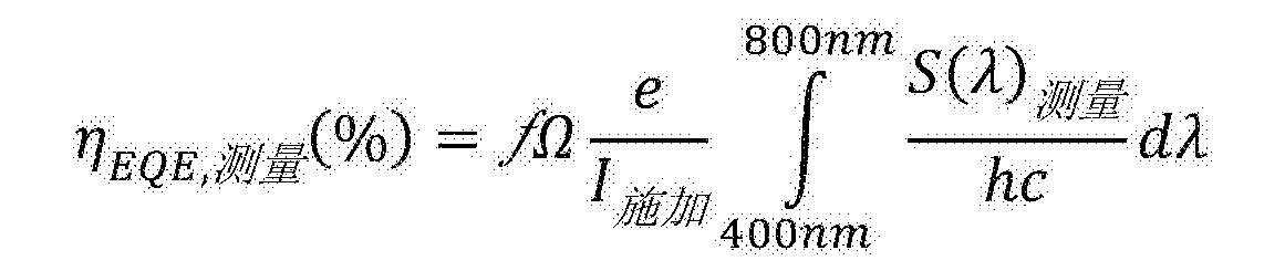 Figure CN106537626AD00252