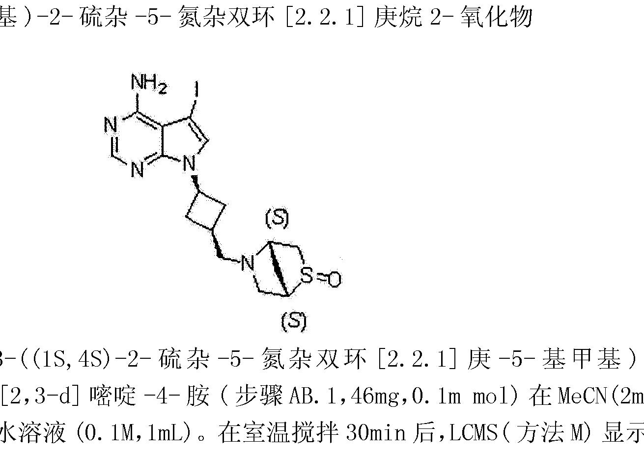 Figure CN103492390AD00562