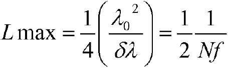Figure 112012075654408-pct00001