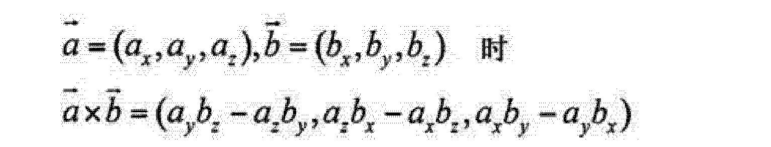 Figure CN102713671AD00141