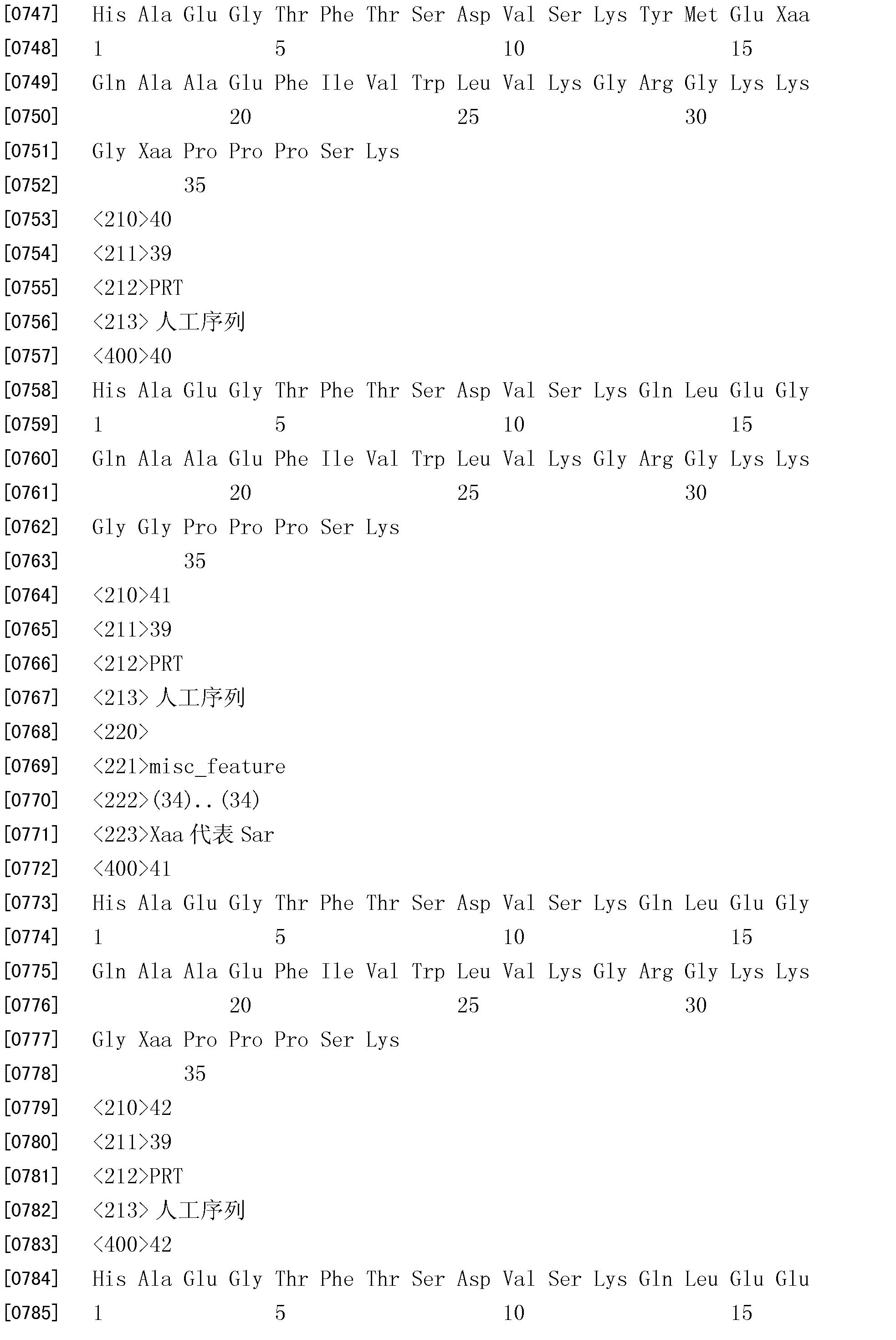 Figure CN101987868BD00351